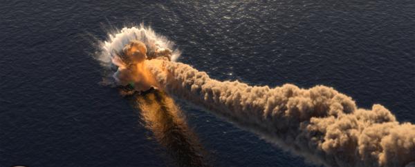 Уфологи: У побережья США упал горящий осколок метеорита или НЛО