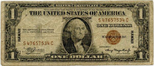 В Екатеринбурге коллекционный доллар продают в 36 раз дороже номинала