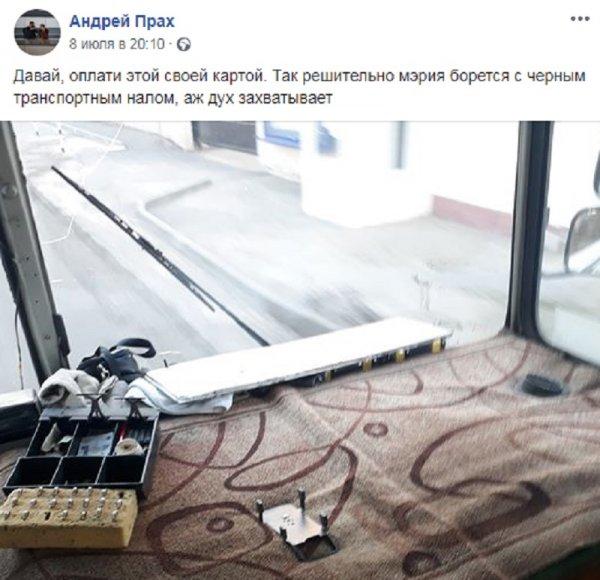 Из воронежских автобусов стали пропадать терминалы безналичной оплаты