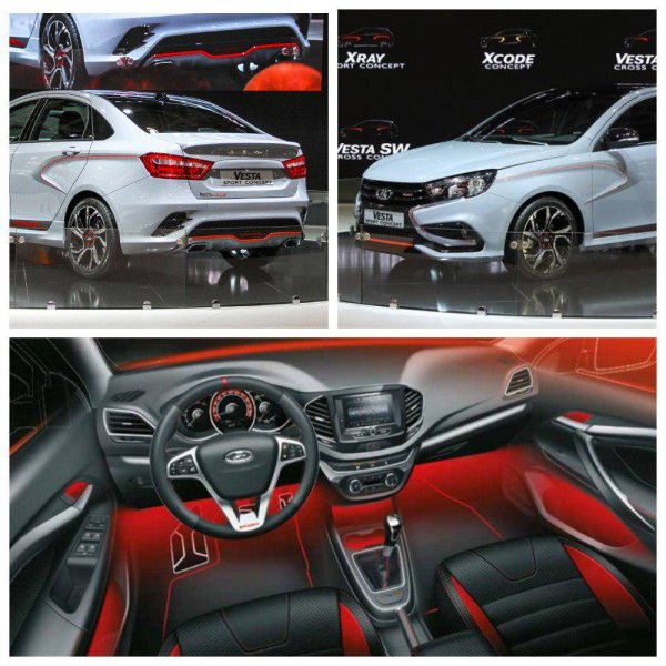 «АвтоВАЗ» презентовал новый седан LADA Vesta Sport