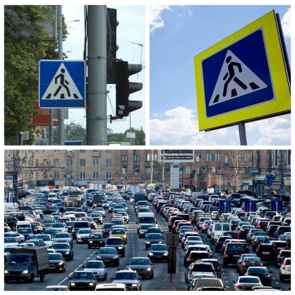 В Москве тестируют первые «гибкие» дорожные знаки