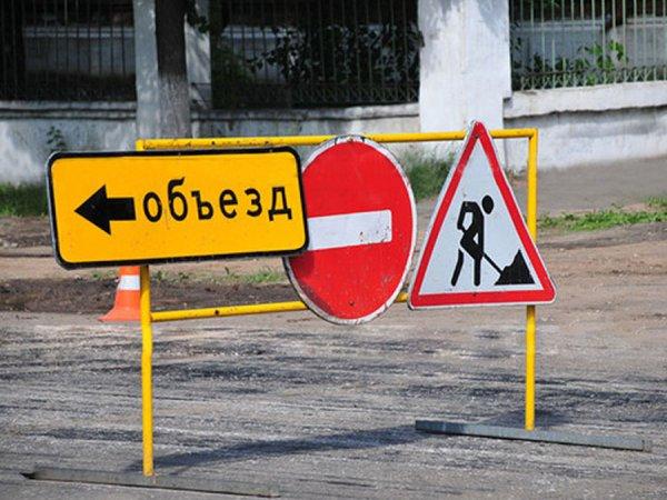 Во Владивостоке перекроют ещё одну дорогу