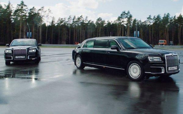 En+ Group Дерипаски начал выпуск деталей для роскошных авто проекта «Кортеж»