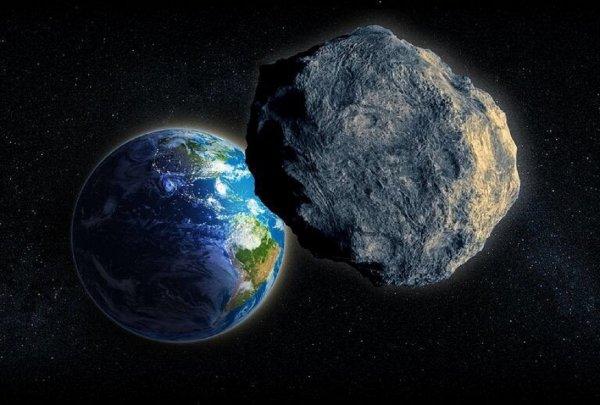 NASA: «Астероид-2018» приблизится к Земле 17 июля