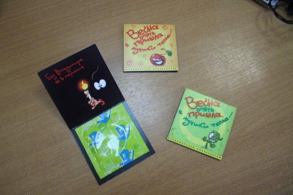 Во Владимире появились сувенирные презервативы