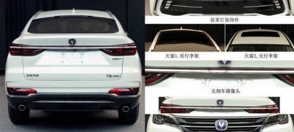 В сети рассекретили новое кросс-купе Changan CS85