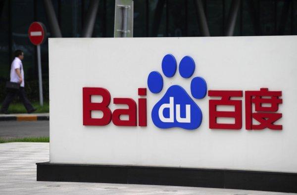 Baidu будет выдавать пользователям криптовалюту Totem за размещение фотографий