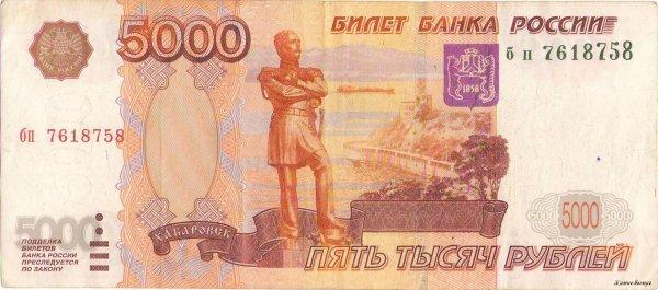 В Липецке из свадебного авто выкидывали купюры в 5 000 рублей