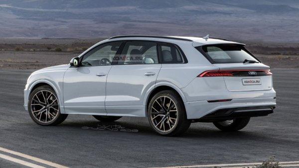 В интернете опубликовали первые рендеры Audi Q9