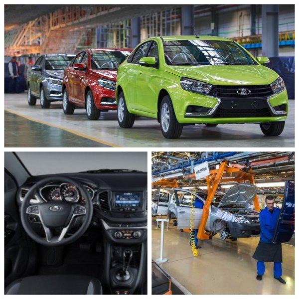 Прибыль «АвтоВАЗ» в I полугодии по МСФО составила 3,1 млрд рублей
