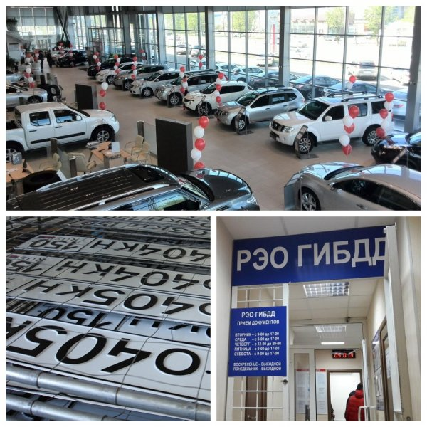 Совфед одобрил закон о регистрации транспорта без посещения ГИБДД