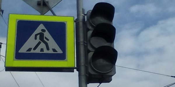 В Новосибирске авария оставила без света более 600 домов