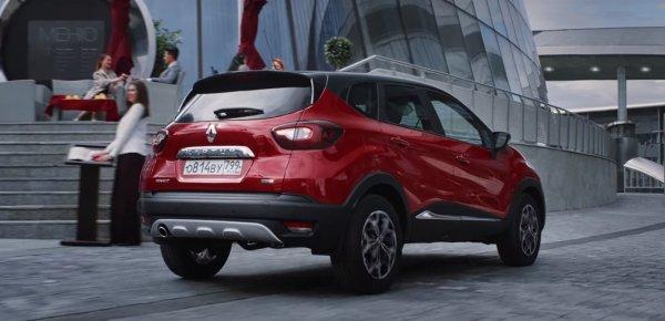 В России стартуют продажи спецверсии кроссовера Renault Kaptur Play