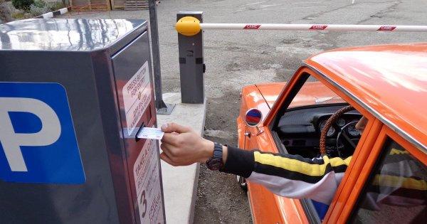 Власти Москвы не будут повышать тарифы на платную парковку