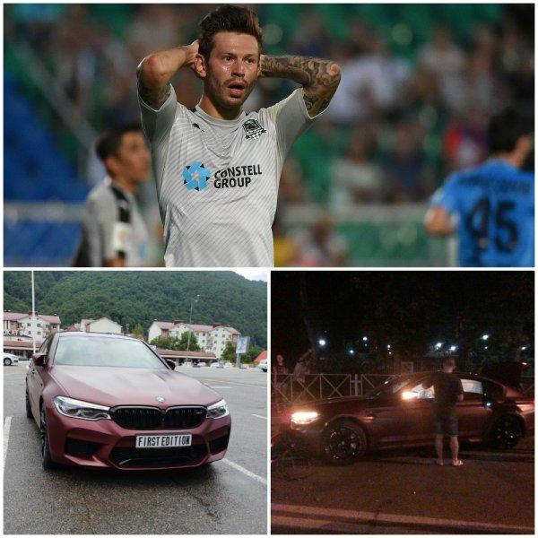 Футболиста Смолова могут лишить водительских прав после ДТП
