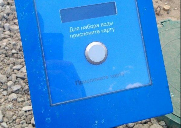 В Краснодаре бабушкам придётся завести кредитные карты, чтобы набрать воды из колонки