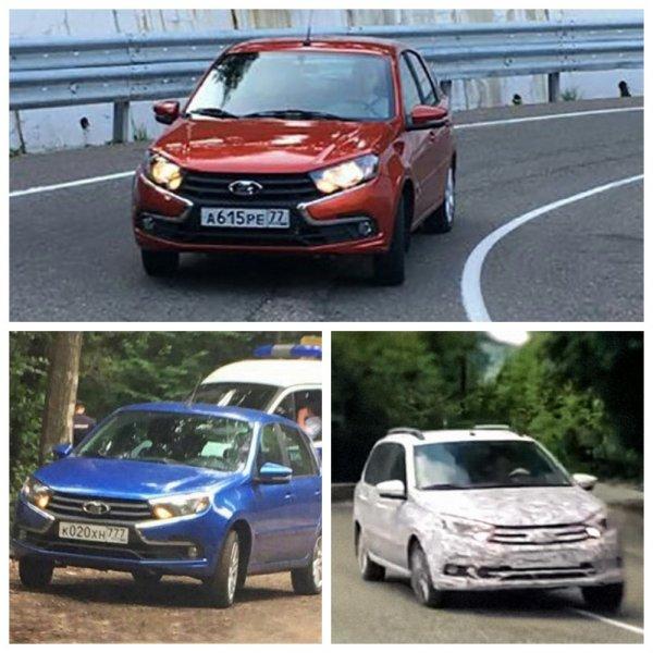 «АвтоВАЗ» показал пять новинок LADA на одной картинке