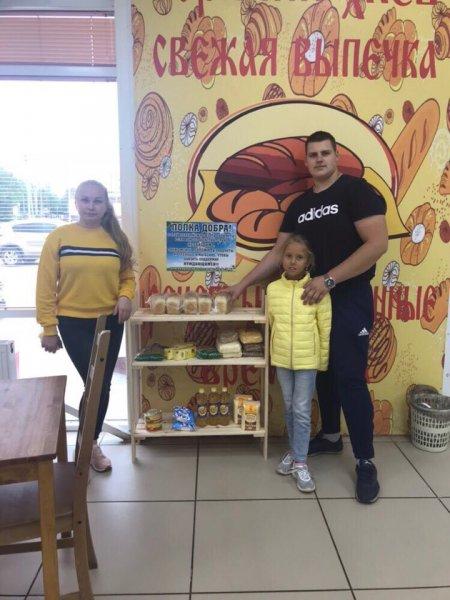 Поддержи пенсионера: В Пермском крае стартовал проект «Полка добра»