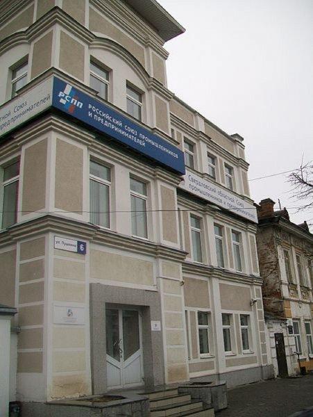 Администрация Екатеринбурга бесплатно заменит порядка тысячи окон в домах горожан