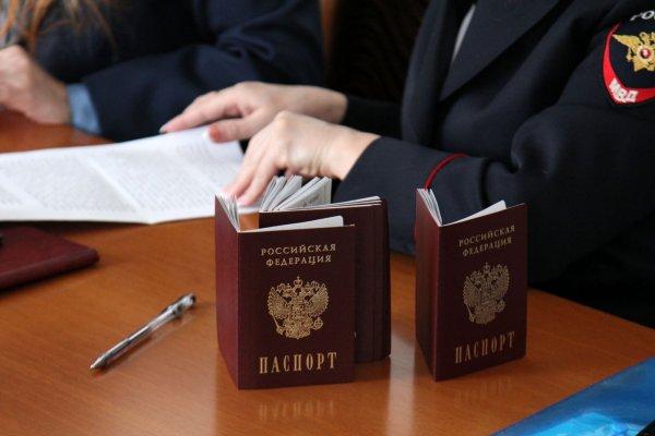 7,6 тыс соотечественников перебралось в Ростовскую область
