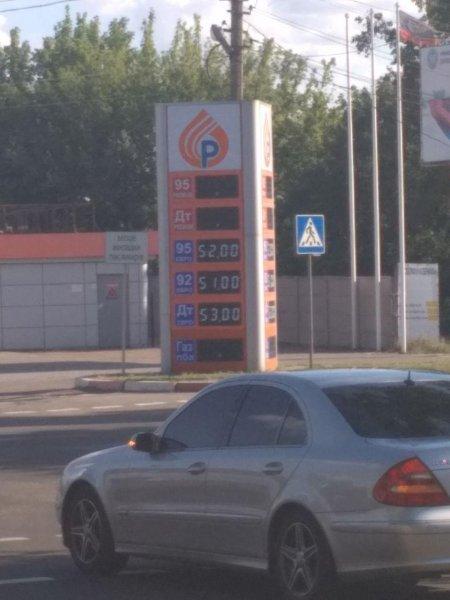 «Будет как в ДНР»: В России бензин может подорожать до 53 рублей
