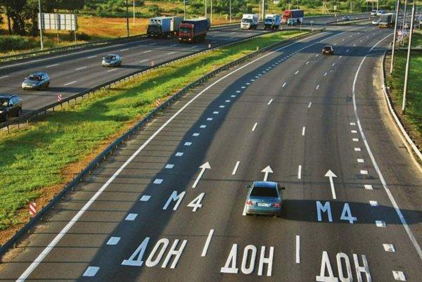 Наглый обман на трассе М4 «Дон»: Автомобилисты предупредили об очередной мошеннической схеме