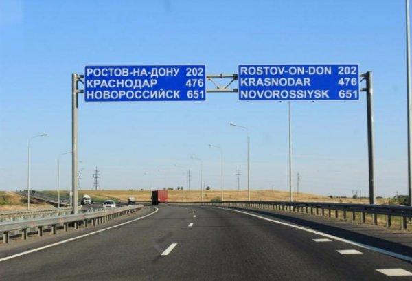 «Ловушка с дорожными знаками»: На видео попал «развод» от ДПС на М4 «Дон»