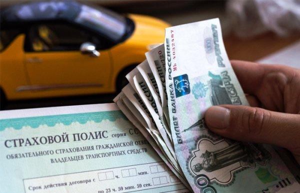 Средняя стоимость ОСАГО в Томске вырастет на 20%