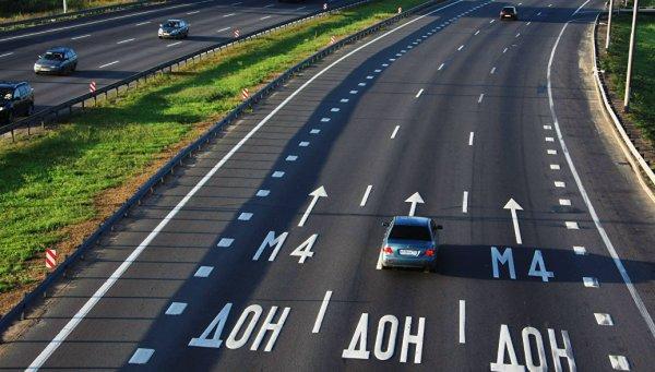 Соцсети: Ехать в Крым по трассе М4 «Дон» невыгодно