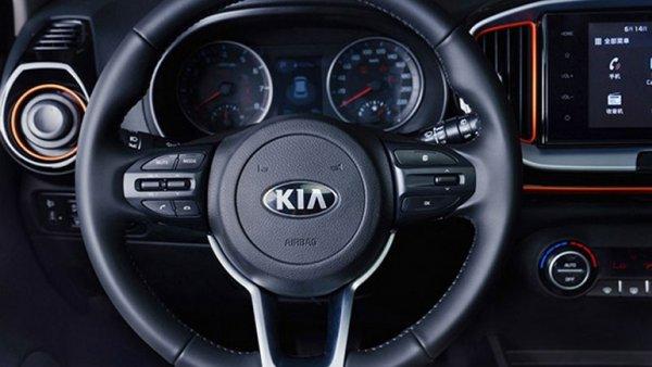 KIA начала продажи нового бюджетного кроссовера KIA KX1 с ценником в  000