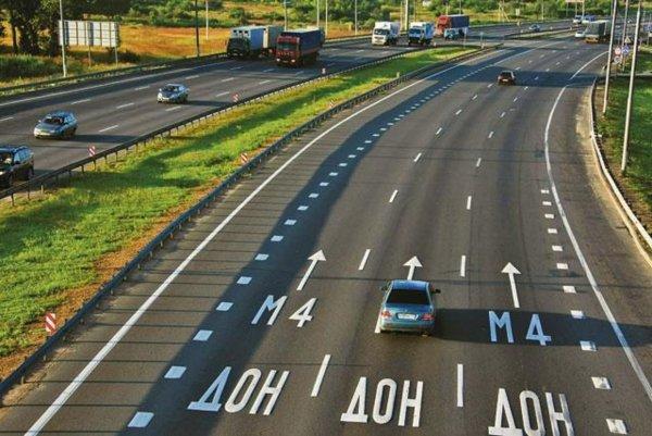 «Просто фантастика»: В сети рассказали, как «Автодор» разводит водителей на деньги на М4 «Дон»