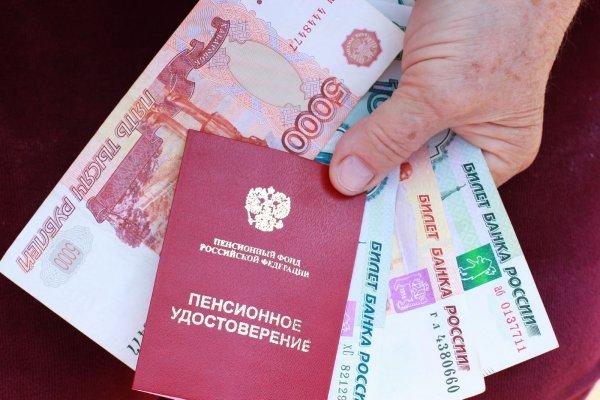 С 1 января проиндексируют страховые выплаты неработающим пенсионерам