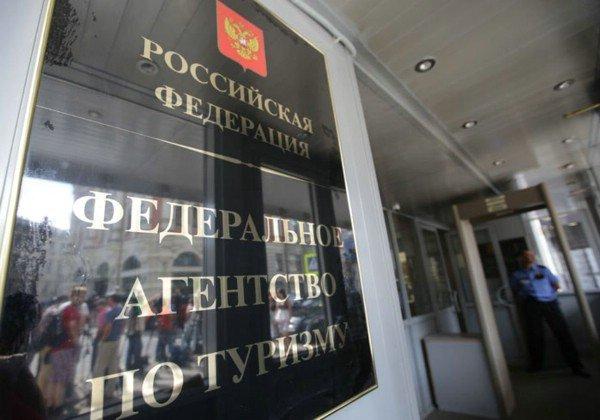 Сергей Бачин выступил на совещании, посвященном обсуждению итогов ФЦП на 2011-2018 гг.