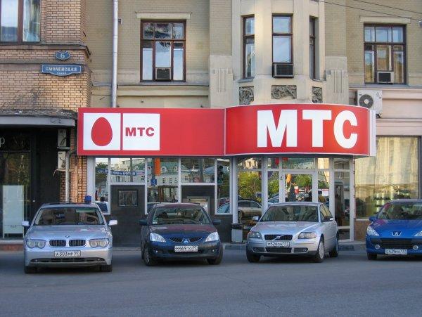 ЦБ РФ и МТС объединят усилия в борьбе с правонарушителями в финансовом секторе