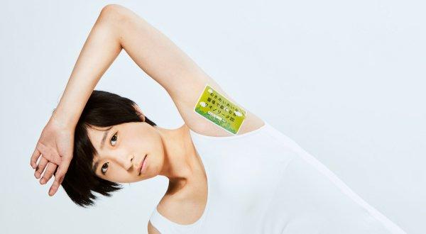 Реклама в самых неожиданных местах: в Японии создали рекламу на подмышках