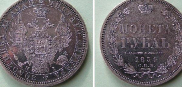В Ростове рубль с дефектом продают за 1.5 миллиона