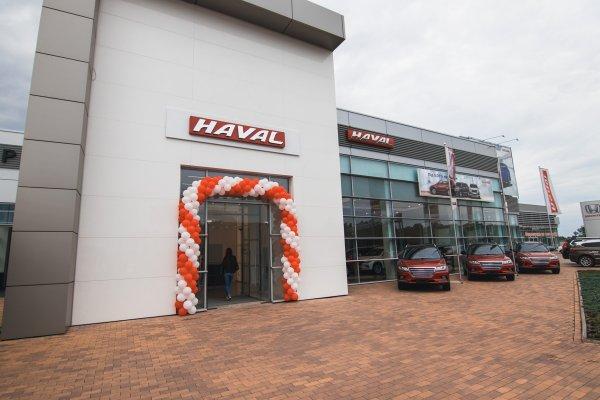 Haval открывает три новых дилерских центра в России