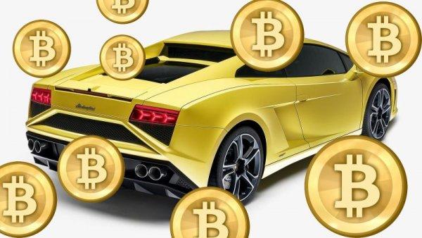 Начались продажи автомобилей за биткоины