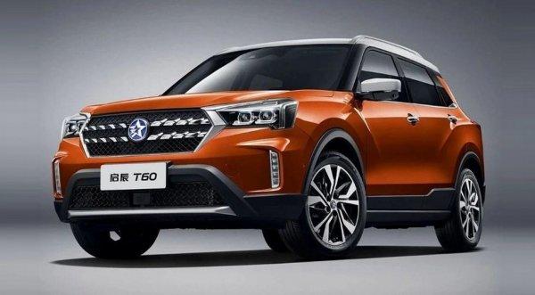 Названы цены конкурента Hyundai Creta