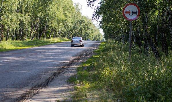 Штраф или жизнь: Трасса М5 «Урал» заставляет водителей нарушать ПДД