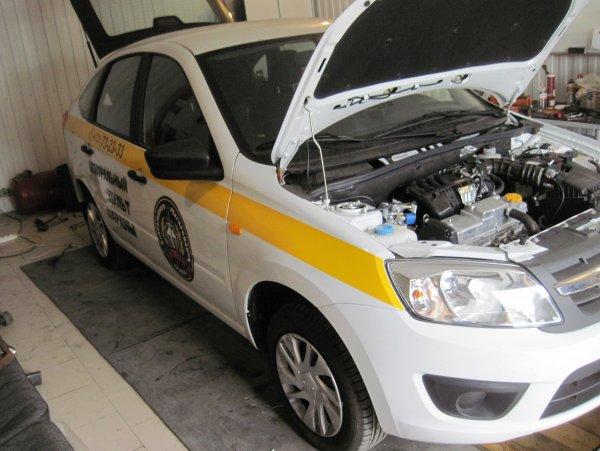 Время экономить: Названы способы снижения расхода топлива LADA Granta