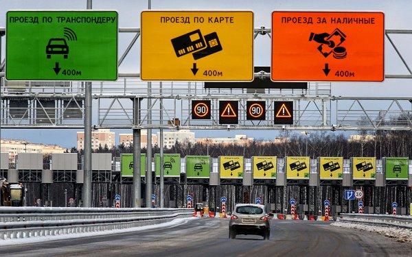 О «лайфхаке» для владельцев транспондеров рассказал автомобилист с М4 «Дон»