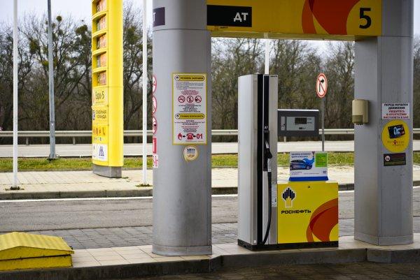 В Саратове наладили выпуск бензина «Евро-6»