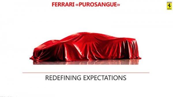 Ferrari раскрыл название первого кроссовера