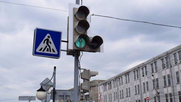 В Ростове потратят почти 50 млн рублей на новые дорожные знаки и светофоры