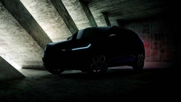 Skoda анонсировала новинки для автосалона в Париже