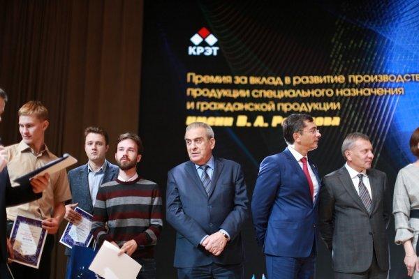 На конференции «Будущее машиностроения России» чествовали победителей премии им. В.А.Ревунова