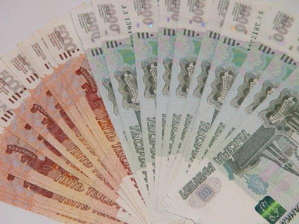 Курс евро на открытии торгов на Московской бирже превысил 77 рублей