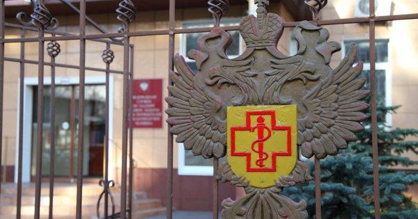 В Воронеже закрыли на месяц завод из-за загрязнения воздуха