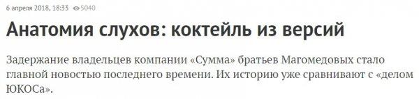 Криминальные новости стали основным контентом «Росбалта»